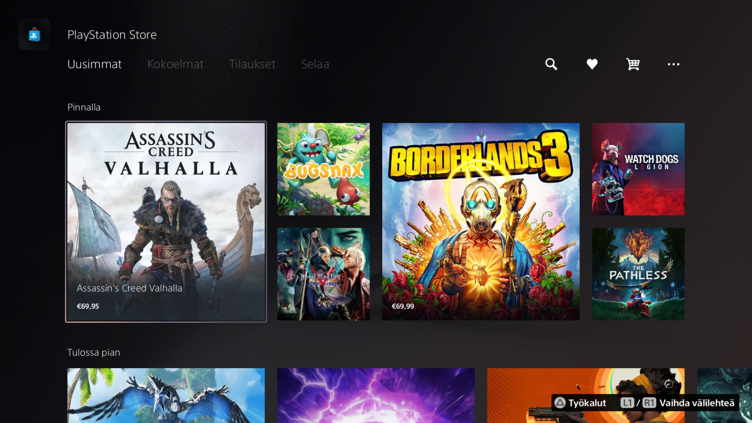 PlayStation 5 Store